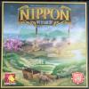 独特で濃厚な経済ゲームを堪能 ボードゲーム「NIPPON/ニッポン-明治維新」