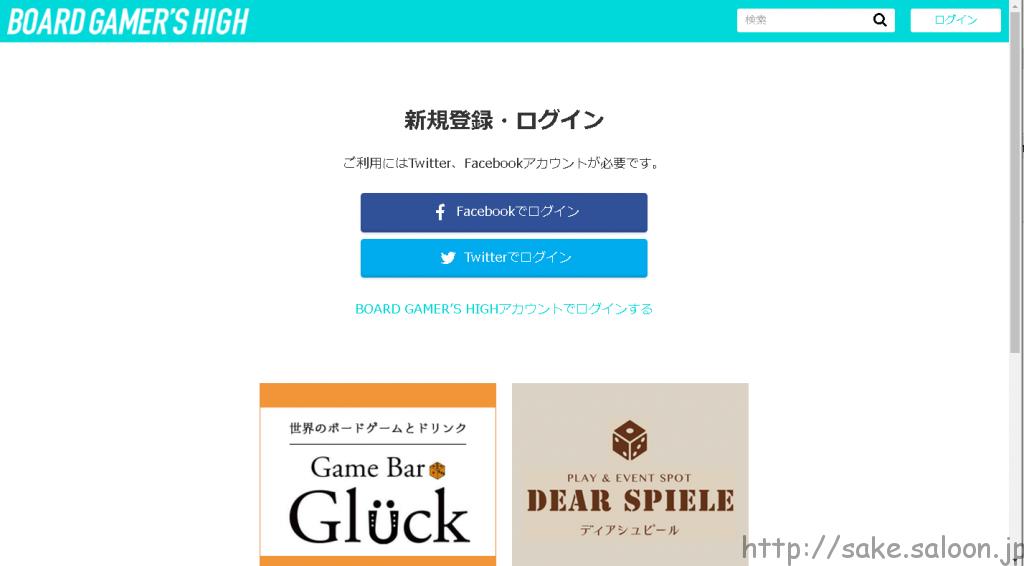 SnapCrab_NoName_2016-6-2_11-43-4_No-00