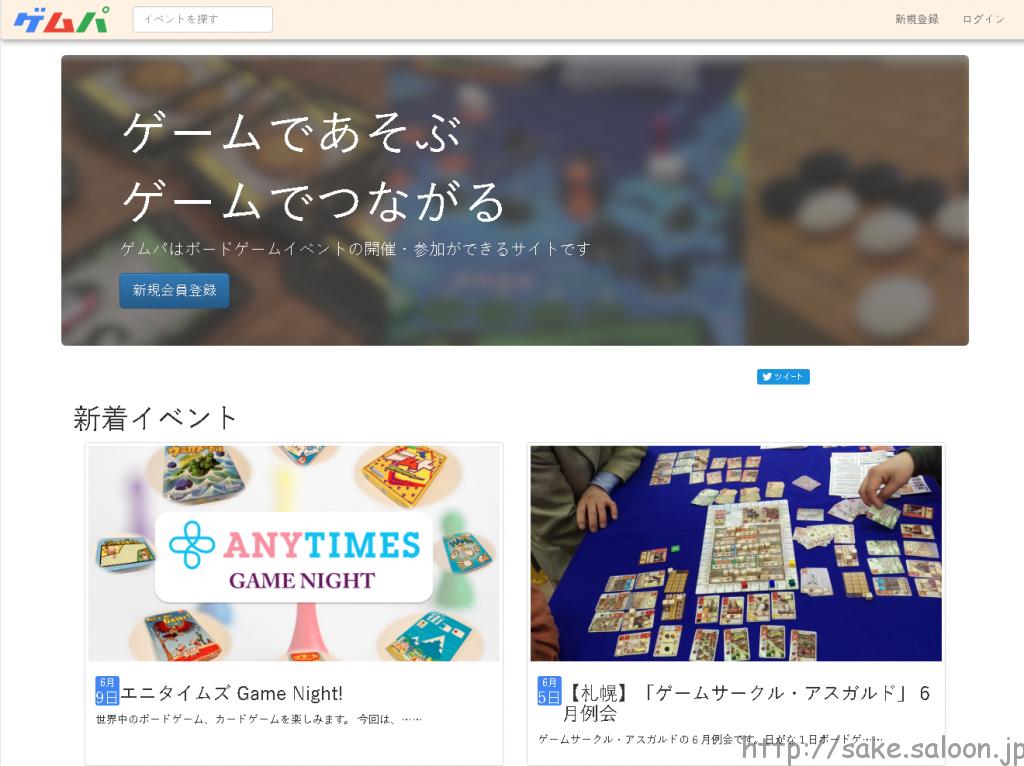 SnapCrab_NoName_2016-6-2_11-49-16_No-00