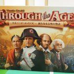 10年越しの超大作、人類の歩みの全て「スルー・ジ・エイジズ 日本語版/Through the Ages」中級編